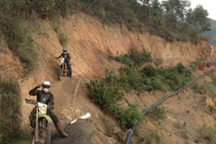 Trip/Tour: Columbia: 7-Day Enduro Tour